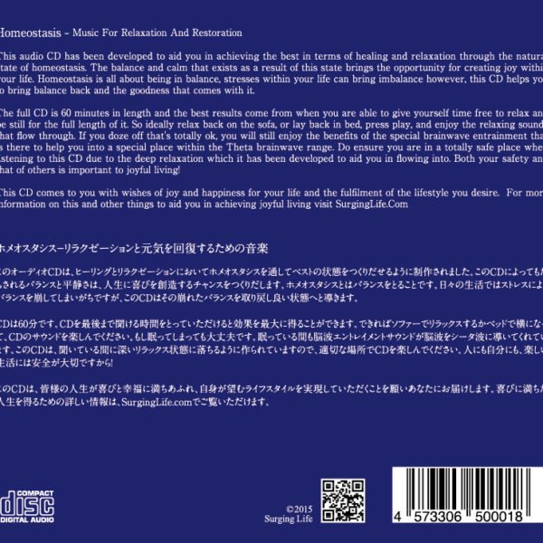 Homeostasis - Music For Relaxation And Restoration Back Cover